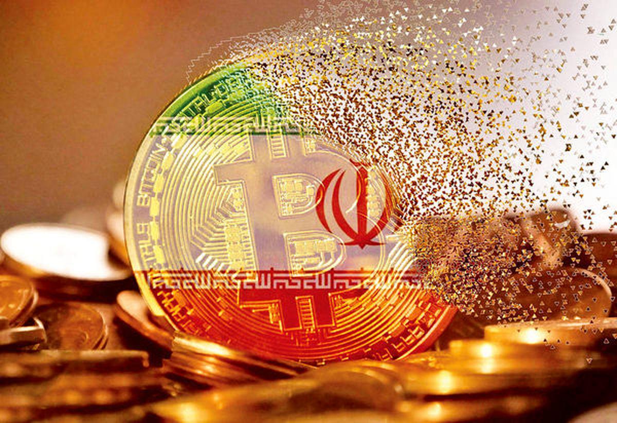 سردرگمی مردم در بازار رمزارزهای ایران