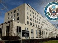 درخواست آمریکا از دنیا درباره برنامه هستهای ایران