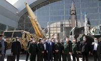 موشک جدید سپاه رونمایی شد +عکس