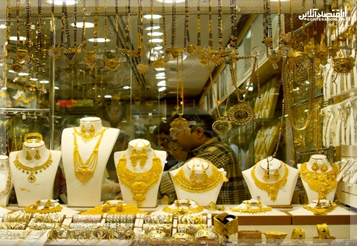 پیش بینی قیمت طلا در روزهای پایانی هفته/ حباب سکه به ۳۵۰هزار تومان کاهش یافت