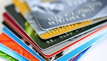 کارتهای بانکی 4برابر جمعیت ایران/ سهم اندک کارتهای اعتباری در شبکه بانکی کشور