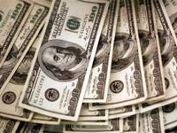 آیا نرخ ارز به ثبات میرسد؟