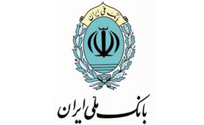 «بانک آفیسر»، وجه تمایز بانک ملی ایران در نظام بانکی کشور