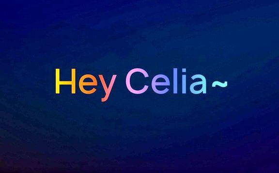 با «سیلیا» (Celia) دستیار صوتی هوشمند هوآوی آشنا شوید