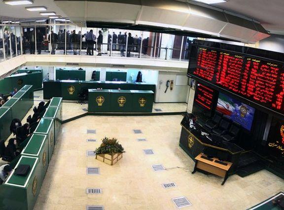 سنگینترین صفهای خرید و فروش در بازار سهام امروز