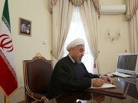 روحانی انتخاب رییس جمهور جدید عراق را تبریک گفت