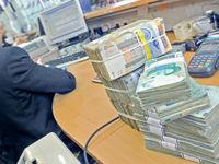 علاج مشکلات بانکی؛ چگونه؟