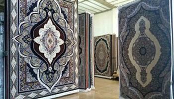 ۲۵ درصد؛ افزایش قیمت فرش ماشینی
