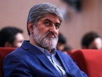 تذکر رهبری به صداوسیما در انعکاس اخبار قتل همسر نجفی