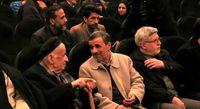 محمود احمدینژاد در سینما +عکس