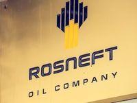 دردسرهای فنی «روسنِفت» پس از تحریم بخش بازرگانی سوئیسی