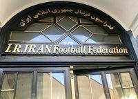 اعتراض رسمی ایران به AFC بعد از تصمیم ناجوانمردانه + عکس