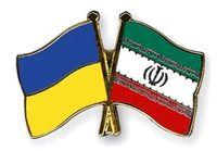 دور سوم مذاکرات ایران و اوکراین درباره هواپیما