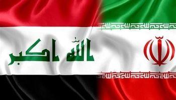 بانک ایرانی مجوز تأسیس ۷ شعبه در عراق گرفت