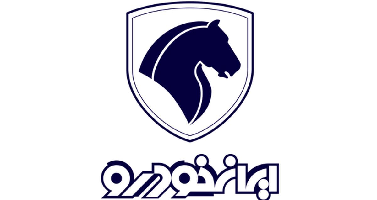 صف خرید ایران خودرو به ۲۲۲میلیون رسید/ کام سهامداران خودرو برای هفتمین روز شیرین شد