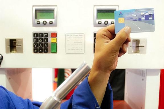 کارت سوخت و دردسرهای اطلاعرسانی دیرهنگام/ نحوه صحیح بنزین زدن را بیاموزید