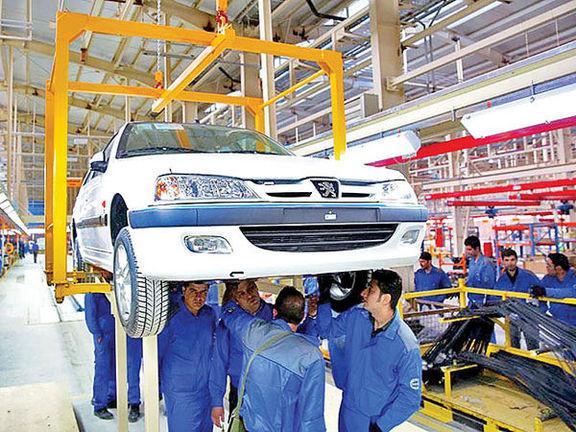 خصوصیسازی دولتی در خودروسازی