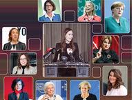 معروف ترین مدیران ارشد زن را بشناسید