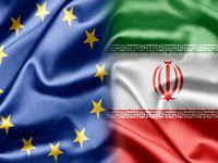 تلاش اروپا برای برقراری روابط مالی با ایران