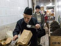 رزق حلال پیرمرد چایفروش +تصاویر