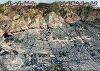 زیر پای تهران چه خبر است؟