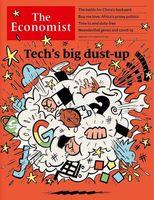 نزاع بزرگ فناوری
