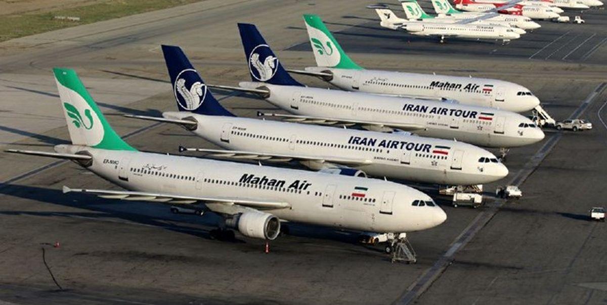 احتمال تعلیق پروازهای ایران به افغانستان