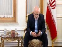 توئیت ظریف از بغداد