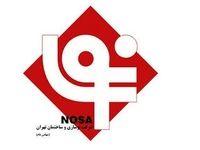 تغییرات شرکت نوسازی و ساختمان تهران در هفته جاری