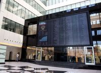 عرضه سهام «آریان کیمیاتک» به زودی در بورس تهران