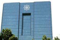 هیات کرهای به دنبال رفع مسدودسازی ذخایر ارزی بانک مرکزی