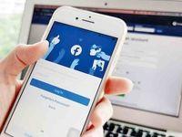 فیسبوک در مسیر سیستمعامل مستقل