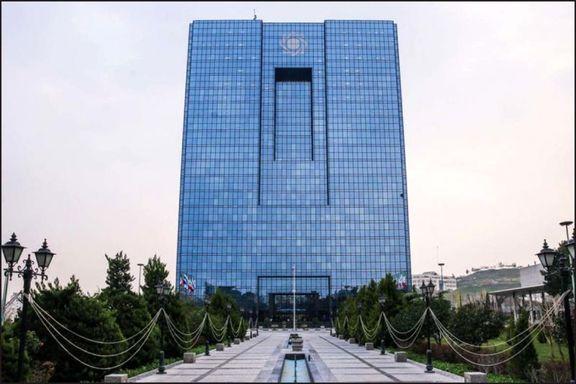 عدم صدور مجوزانتشار رمزارز از سوی بانک مرکزی