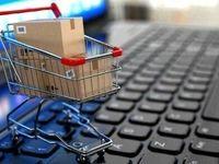 عملکرد فروشگاههای اینترنتی سنگاپور در دوران شیوع ویروس کرونا/ محبوبیت روزافزون آمازون در میان سنگاپوریها