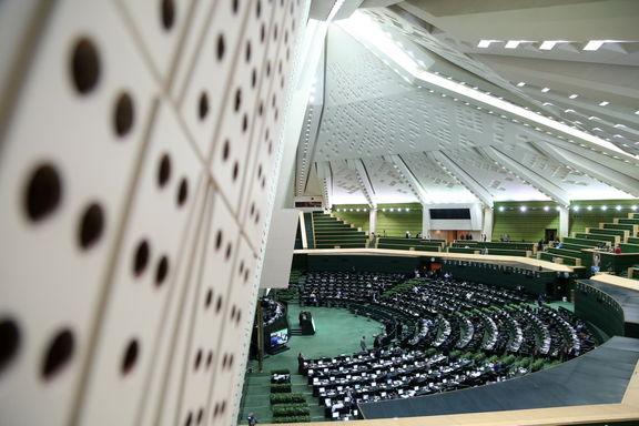 تحقیق از سازمان خصوصیسازی در دستور کار مجلس