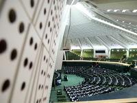 مجلس با فوریت طرح حمایت از پیامرسان داخلی مخالفت کرد
