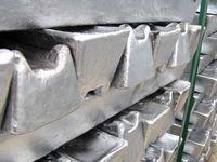 کاهش 10درصدی تولید آلومینیوم چالکو/ افت 14درصدی فروش