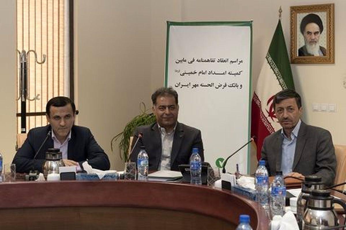 خودکفایی ۸هزار خانواده مددجویان با وامهای بانک قرض الحسنه مهر ایران