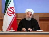 ابلاغ قانون ایجاد منطقه آزاد تجاری بین ایران و اوراسیا