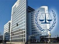 آمریکا به شکایت ایران در دادگاه لاهه واکنش نشان داد