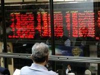 بیشترین ریزش شاخص سهام بیمه به البرز رسید