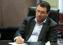 نظام نامه بازرسی وزارت صنعت ابلاغ شد