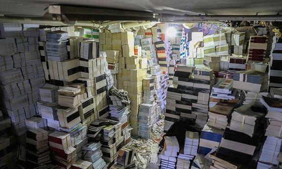 قاچاقچیان خوششانس کتاب