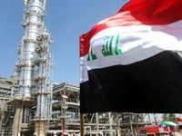 کاهش قیمت نفت عراق برای مشتریان آمریکایی