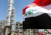 بازگشایی مجدد بزرگترین پالایشگاه عراق