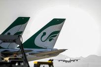 پروازهای داخلی به فرودگاه امام منتقل میشود؟
