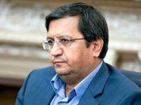 همتی سفیر تامالاختیار ایران در چین شد
