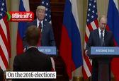 کنفرانس جنجالی ترامپ و پوتین +فیلم