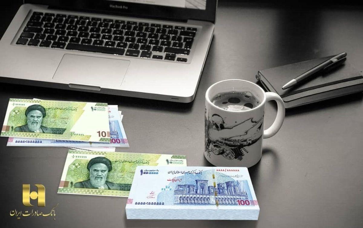 نسل جدید ١٠هزار تومانی و ایران چک ١٠٠هزار تومانی در بانک صادرات ایران