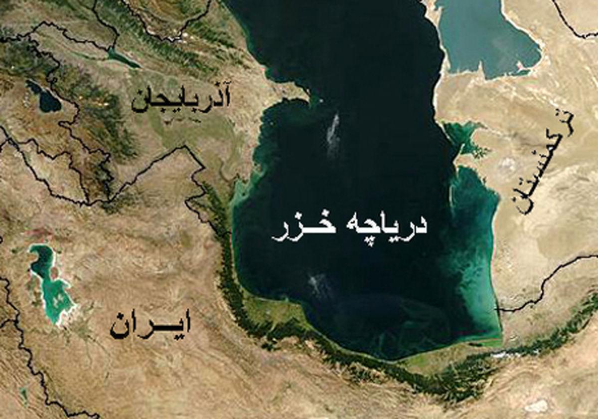 باکو راه ایران در خزر را می بندد؟/ ابهام بزرگ تقسیم بندی خزر
